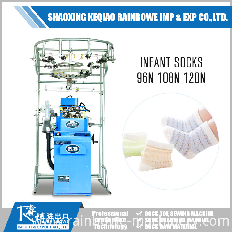 Little Infant Plian Sock Machine